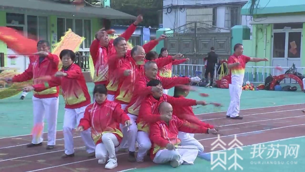 老年人:江苏省老年人体育节在南通闭幕 最美夕阳红