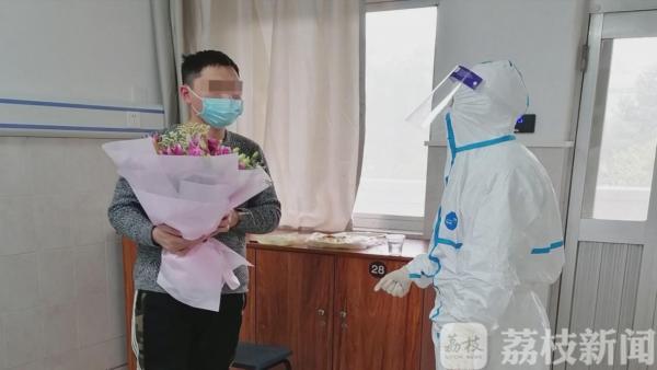 南通首批新冠肺炎出院患者零自付