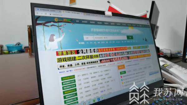 赌博网站源码下载(纹身网站源码 下载) (https://www.oilcn.net.cn/) 综合教程 第1张