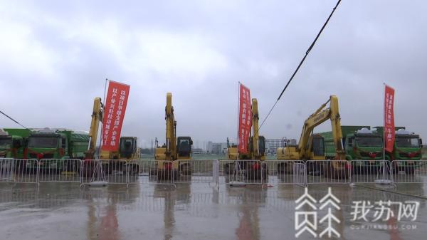 110个项目总投资757亿元 镇江市擂响新年项目建设战鼓