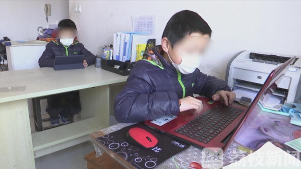 """抱着电脑""""上网课"""" 却偷偷充值玩游戏 遇到这种孩子怎么办?"""