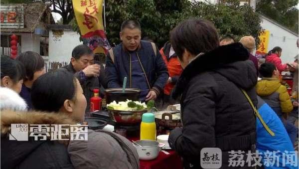 """今天高淳热闹了!千人""""长街宴""""迎新年 整个村子都沸腾了"""