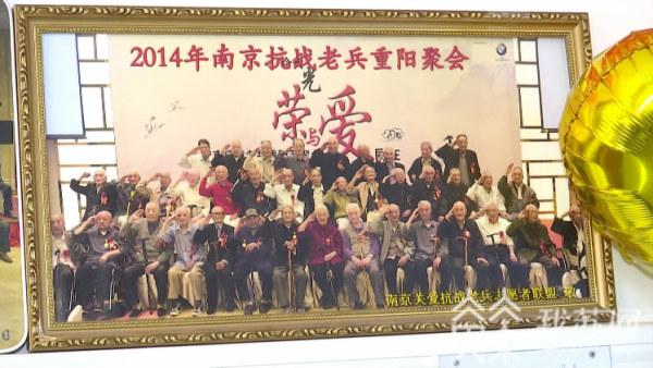 抗战英雄张修齐:百岁是个记号,长寿的秘诀要乐观