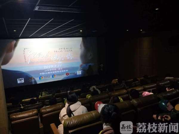 """《很高兴遇见你》举办""""脱单""""电影趴 华语电影打造青春爱情公路片"""