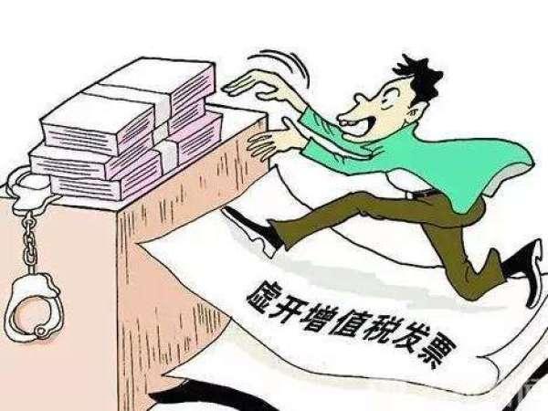 三家空壳公司虚开增值税发票偷税漏税,涉案金额竟高达4.51亿元!