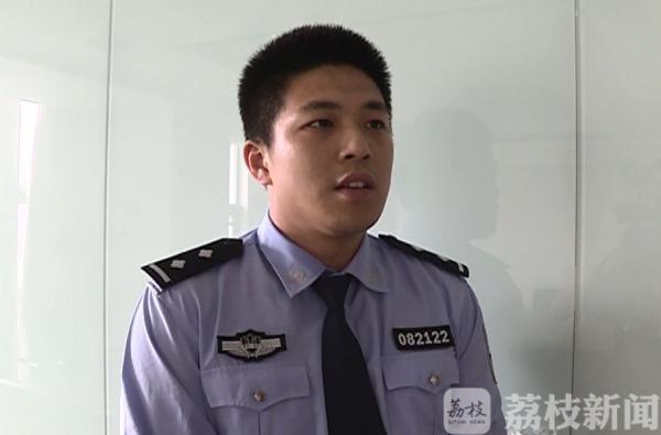 微信群内公然侮辱牺牲消防战士 男子被刑拘15天罚款千元!