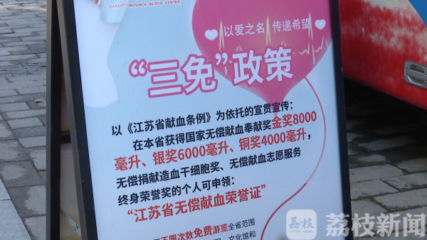 国家卫健委 探索将无偿献血纳入社会征信体系图片 74783 600x338