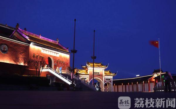 一南京句容旅游图