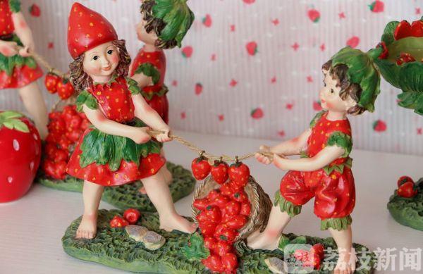"""莓园无线_江苏句容:小草莓""""变身""""原来可以这么玩! 创意""""草莓+""""让您 ..."""