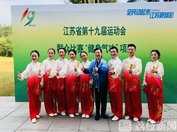 """第十九届省运会带动""""全民健身"""" 20万人参加群众体育项目"""