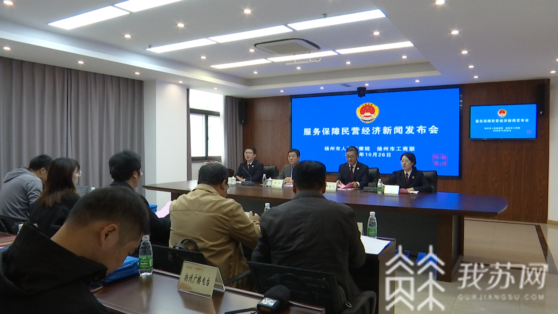 「复工」检察机关这样破解难题 扬州:社区矫正人员急于复工复产