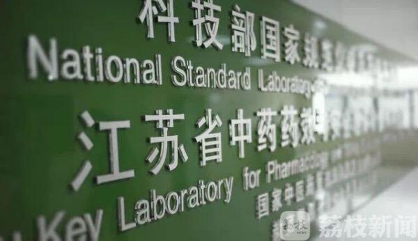 """东大、南中医等高校新学院招生在即 """"中医儿科学""""等新专业吸引眼球"""