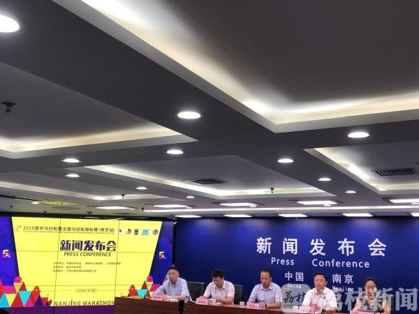 """冲击""""国际金标""""!2019南京马拉松赛事体验升级 即将开启报名"""
