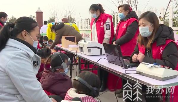 保障3万名残疾儿童康复效果 《江苏省残疾预防和残疾人康复实施办法》2月起施行