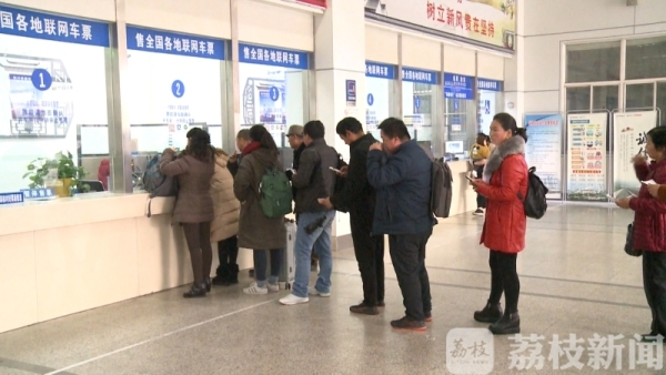 一男子微信买火车票 结果・・・・・・被骗了