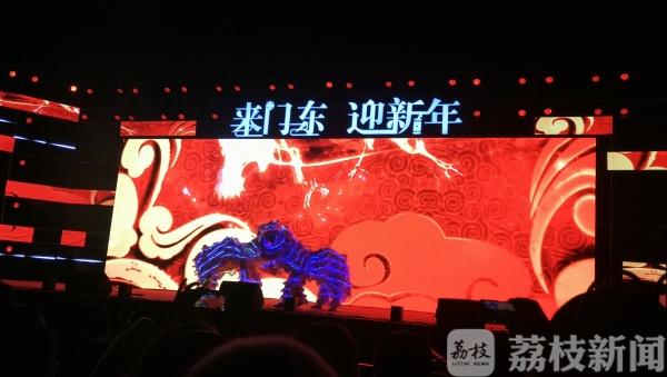 """去""""老门东""""跨年曾经成了许多北京人牢固的跨年形式了"""