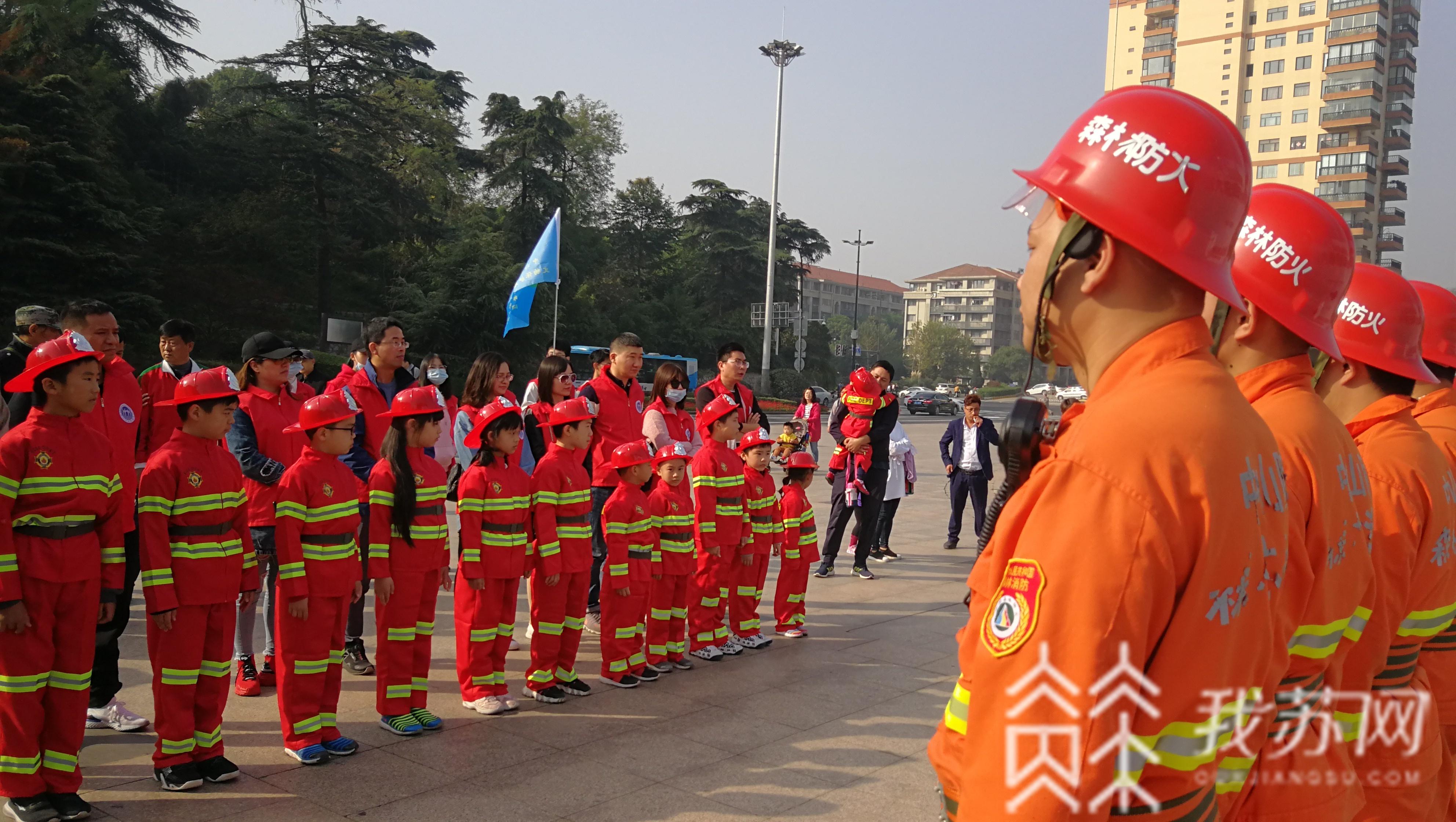 『森林』援鄂护士志愿者为森林防火代言 秋到紫金山