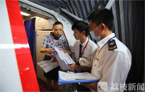 外派劳务人员出国体检高峰来临 检验检疫部门提醒注意防控疟疾