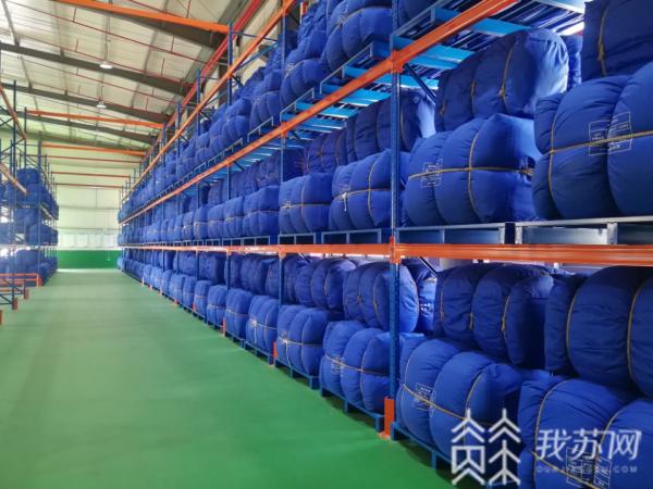 江苏规模最大的救灾物资储备库在徐州贾汪区建成