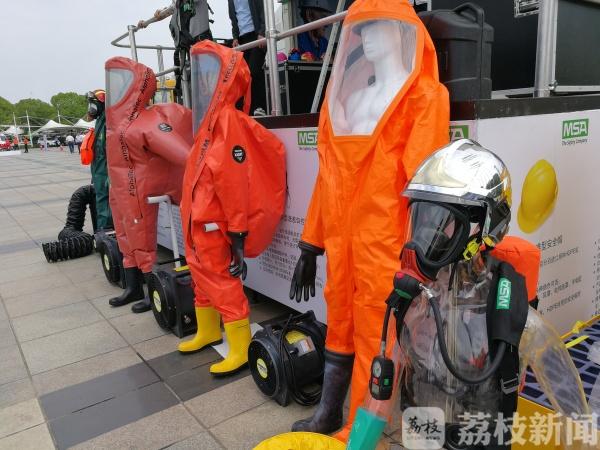 """江苏公共应急救援品种丰富 """"黑科技""""产品越来越多"""