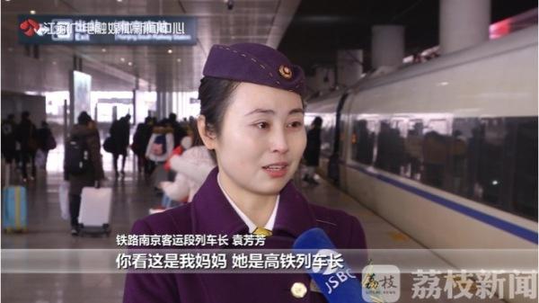"""铁路""""公交线""""上的姐妹花 荔枝报福・坚守"""