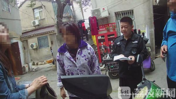 民警在茫茫人海找到捡包人 她说我真的太幸运了