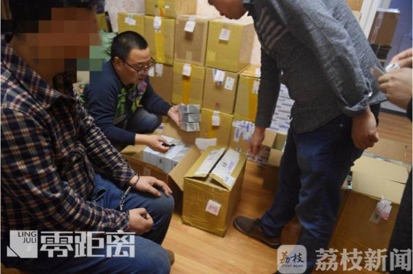"""网红烟弹违法!南京破获上千万非法经营""""新型卷烟""""案"""