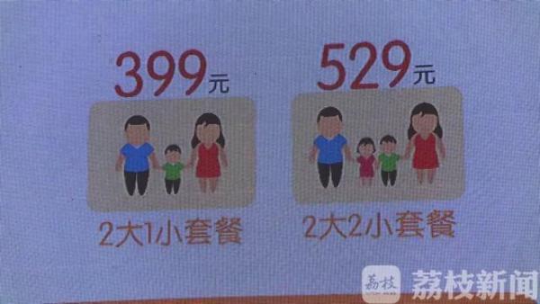 苏州市惠民休闲年卡六一开售 苏锡常81处景点游玩