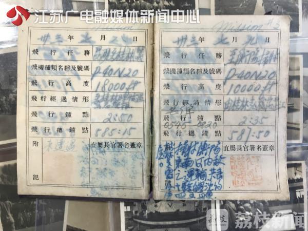 南京广电网客户端_73年前的今天 南京是一座荣光之城 55张老照片重现当年