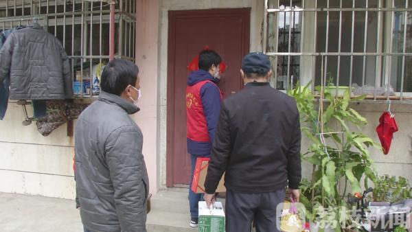 """南京一社区建立""""关爱库"""" 让一线医务人员无后顾之忧"""