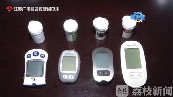 检测结果差异大 家用血糖仪到底靠不靠谱?