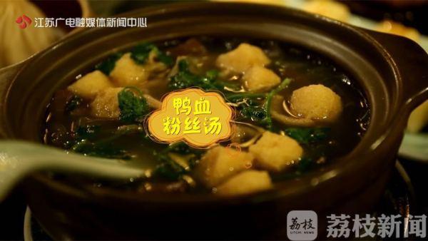 鸭血粉丝汤、桂花糖芋苗、美龄粥……五一来南京,这些美食别错过!