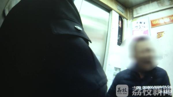 """违反""""禁放令"""" 扬州警方开出新年首张罚单"""