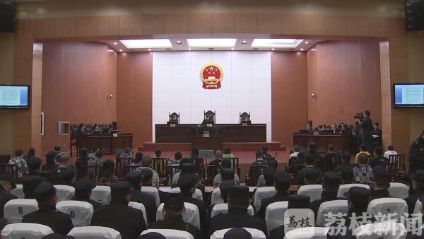 海安法院开庭审理传销大案 涉案
