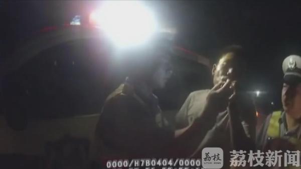 """拖拉机驾驶员""""跨界""""酒后开汽车被罚"""