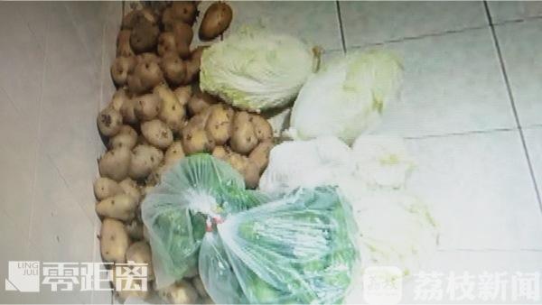 盐城警方夜袭传销窝点35个 三餐只能吃白菜土豆