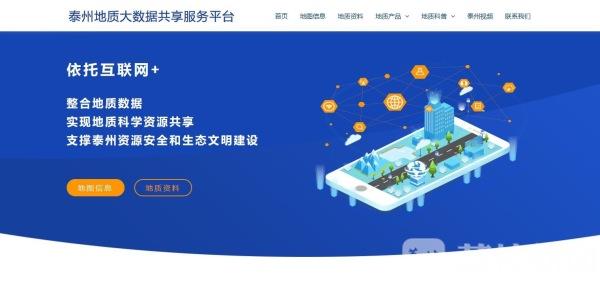 http://www.weixinrensheng.com/kejika/1234834.html