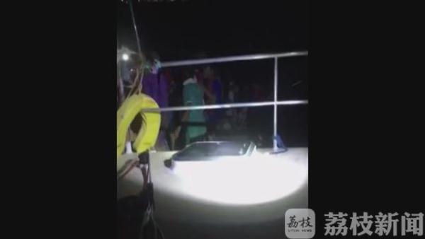 """泰国普吉岛翻船事故: 泰州一家五口和""""死神""""擦肩而过"""