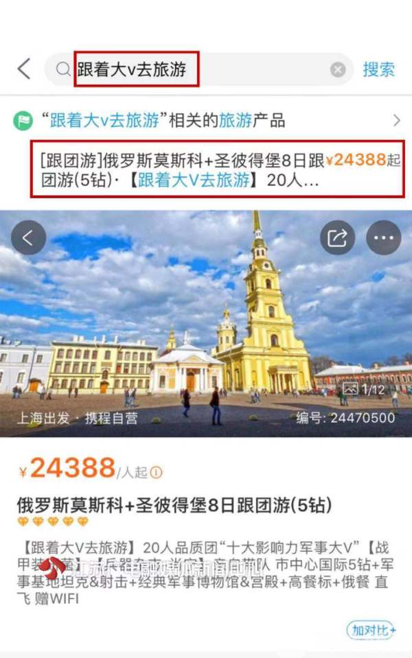 http://www.weixinrensheng.com/lvyou/624680.html