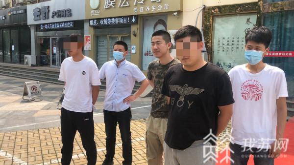 涉案180万!泰州警方侦破本市首起盗窃虚拟数字货币案