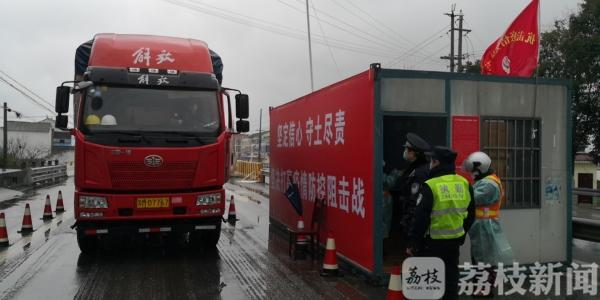 复工保供进行时 泰兴交通开辟绿色通道助力企业复产