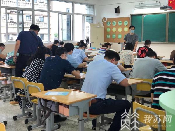 """南京市""""小升初""""公办学区可保底 家长都想试试摇号"""