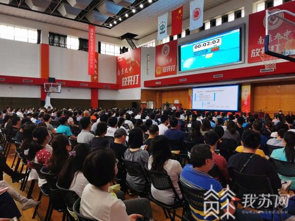 南京中考分数下周揭晓 中招专家