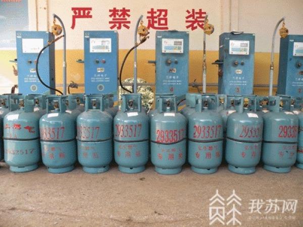 2月1日起 江苏瓶装液化气实施统一配送!
