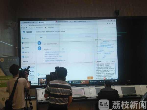 """江苏微解纷今日上线!将非诉讼纠纷解决机制""""挺""""在前面"""