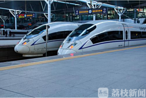 铁路南京站增开80余趟客车 保障旅客端午节日出行