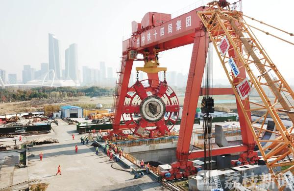 南京长江五桥隧道有新进展 左线隧道明年1月盾构始发