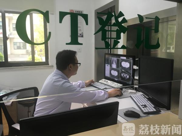 正在不断完善和优化的南京市卫生信息平台将更大范围的实现基层医院和大医院的数据共享