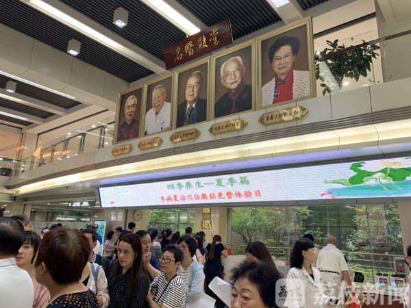http://www.weixinrensheng.com/yangshengtang/347718.html