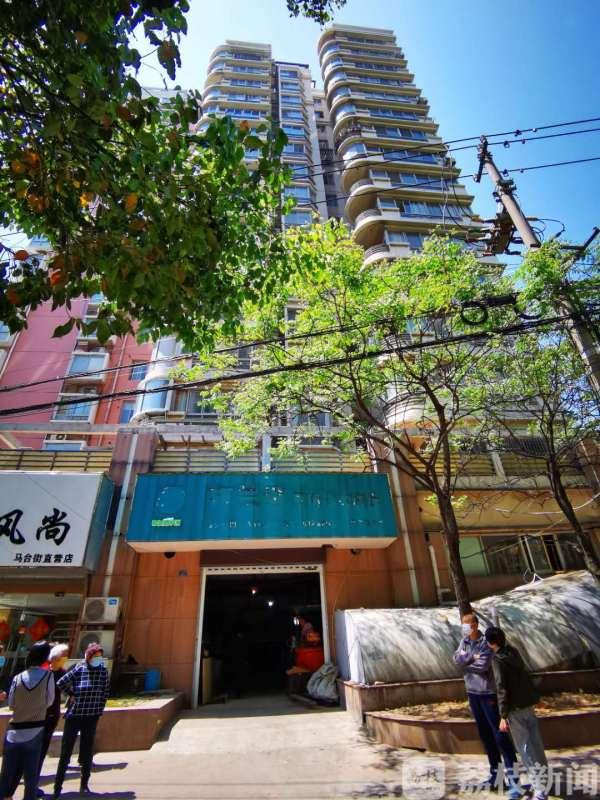 新闻追踪:下载雷火电竞鼓楼这个废品收购站被联合执法